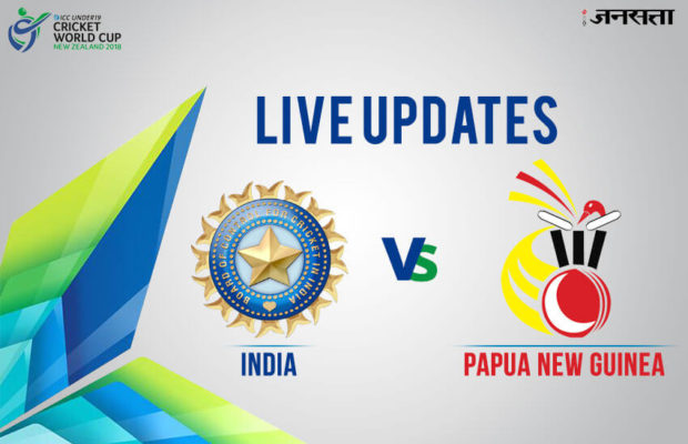 U19 World Cup 2018, India vs Papua New Guinea Under 19: India win by.