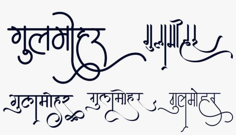 Gulmohar Logo In Hindi Font This Indian Clipart Is.