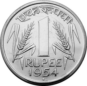 Indian 1 Rupee Coin Clipart.
