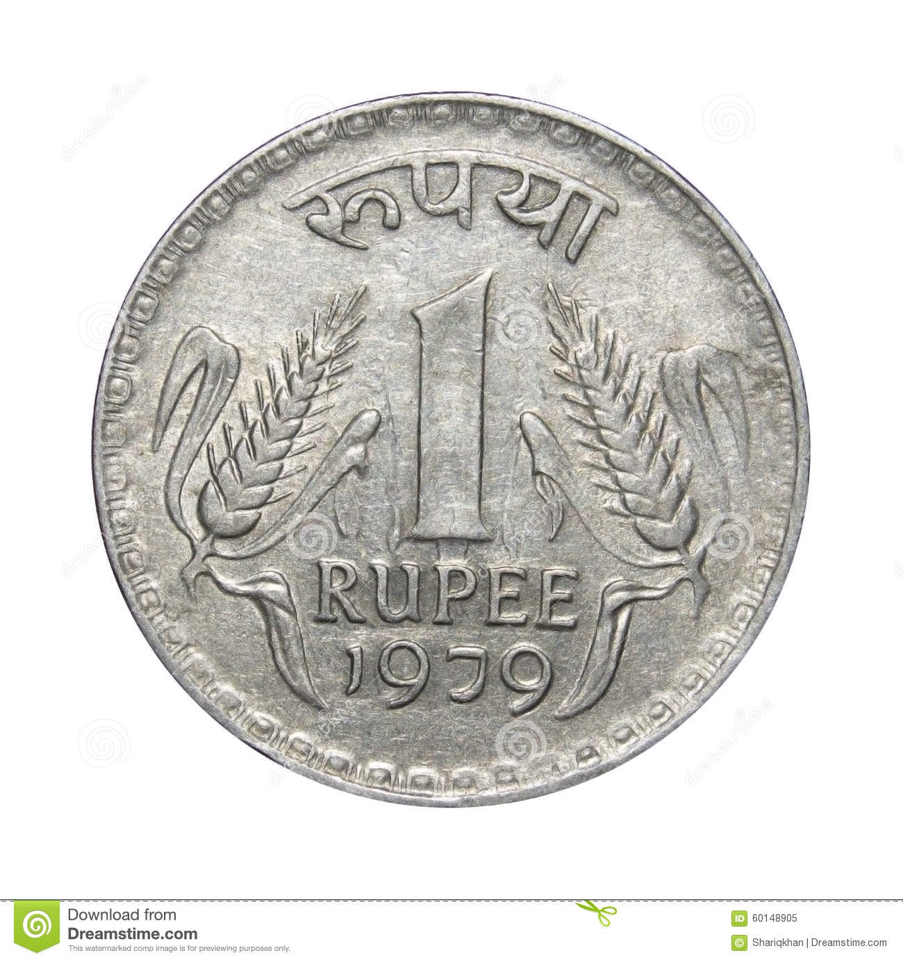 One Rupee Coin Clipart.
