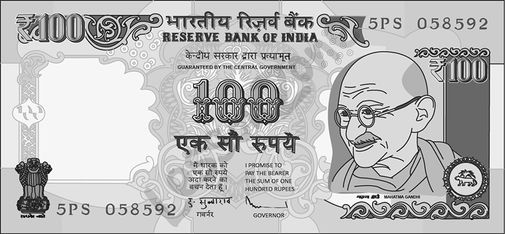 Indian currency clipart 2 » Clipart Station.
