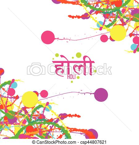 Holi Background, Indian Festival of Colors.