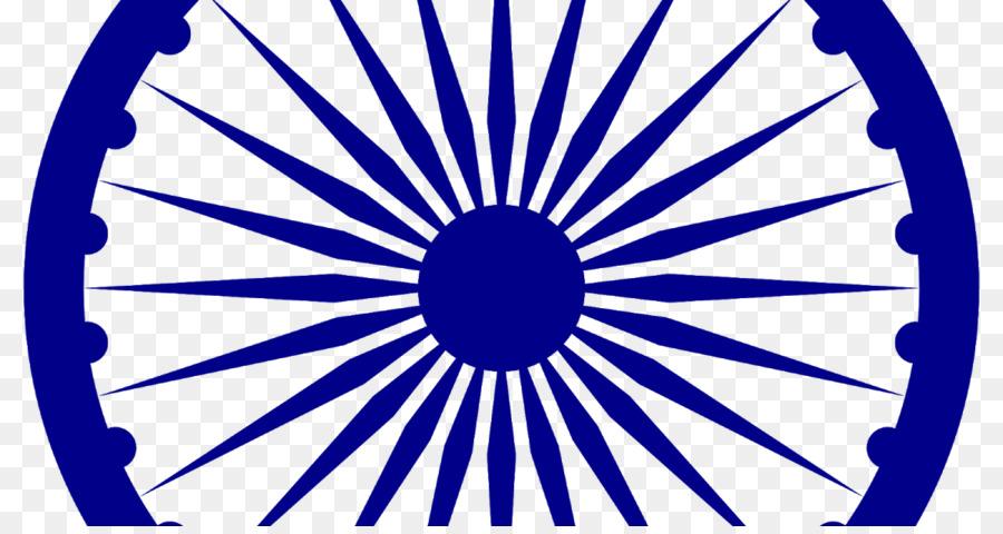 India Flag Logo.