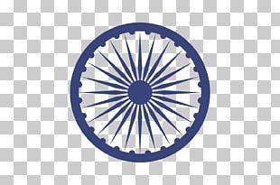 Ashoka Chakra Sarnath PNG, Clipart, Ashoka, Ashoka Chakra, Ashok.