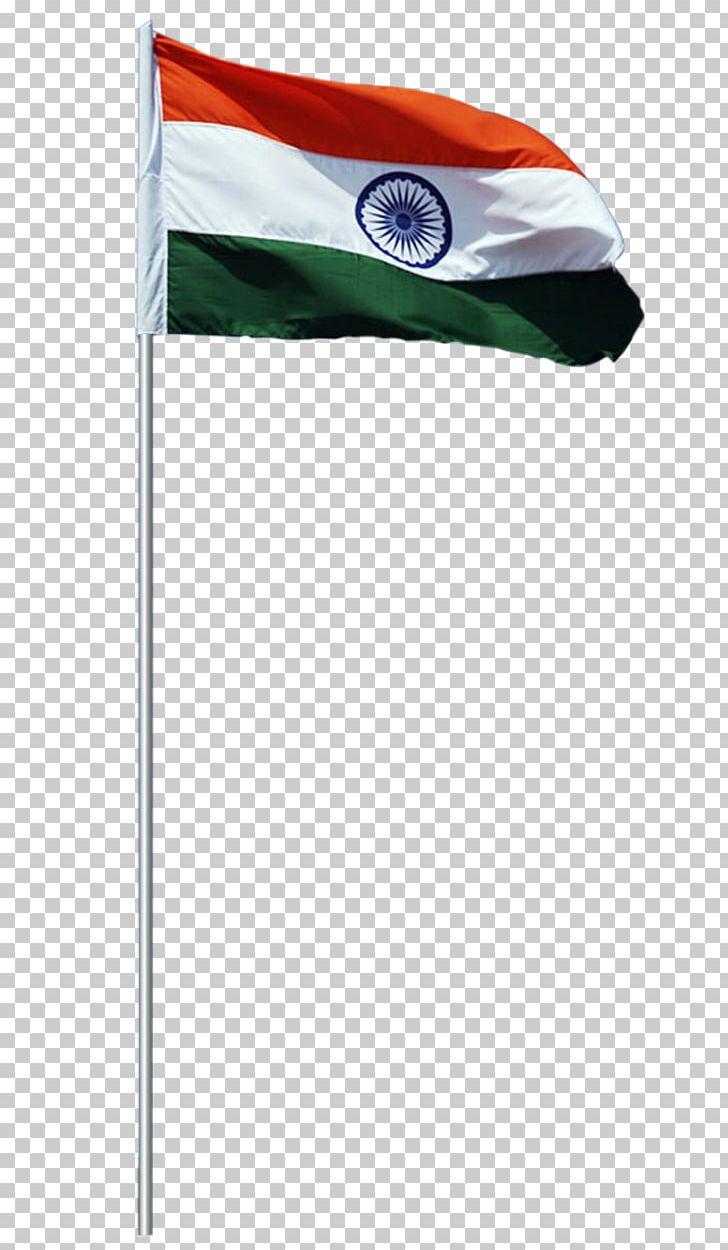 Flag Of India PNG, Clipart, Clip Art, Desktop Wallpaper.