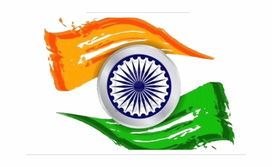 Indian Flag Transparent Png Logo Indian Flag Beautiful.