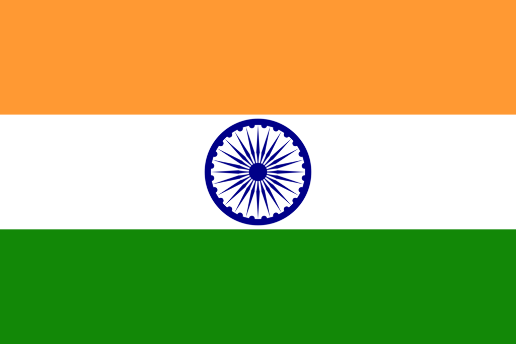 File:Flag of India.png.
