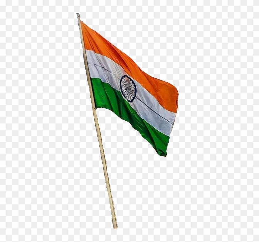 Indian Flag Png.