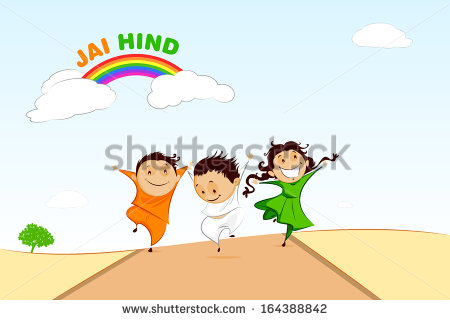 Easy Edit Vector Illustration Kids Celebrating Stock Vector.