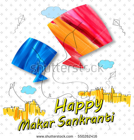 Kite Festival In India Stock Images, Royalty.