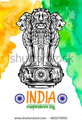 Lion Capital Of Ashoka Stock Images, Royalty.