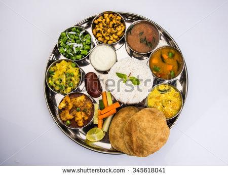 Vegetarian Food Stock Images, Royalty.