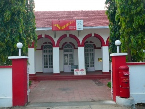 Indian Post Office Clipart Image.