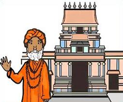 Indian Temple Clip Art.