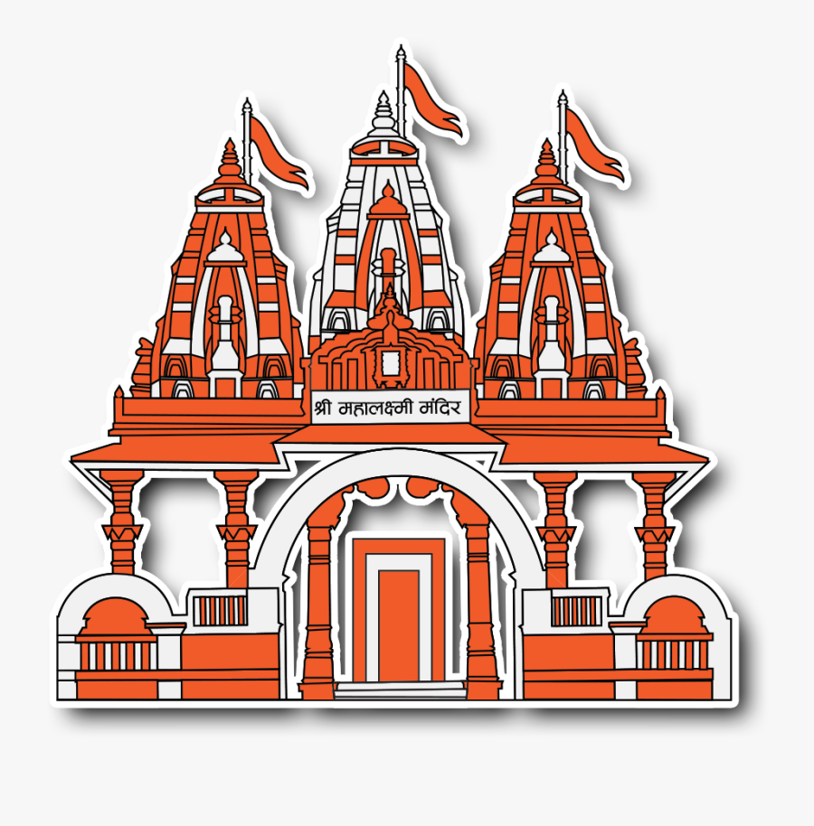 Hindu Temple Mandir Clipart , Free Transparent Clipart.