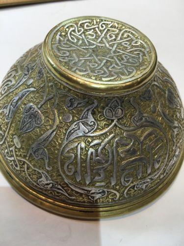 Inlaid Islamic Metalwork.