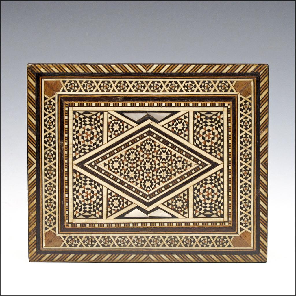 Sadeli Mosaic Inlaid Box SOLD on Ruby Lane.