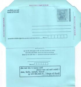 Postal stationery Archives.