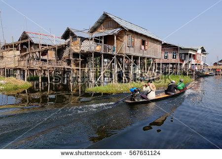 Inle Stock Photos, Royalty.