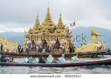Inle Lake Burma Stock Photos, Royalty.