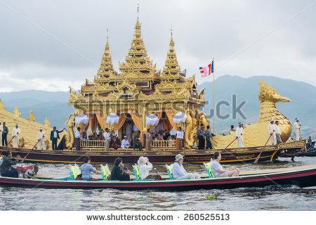 Inle Lake Burma Stock Photos, Royalty.