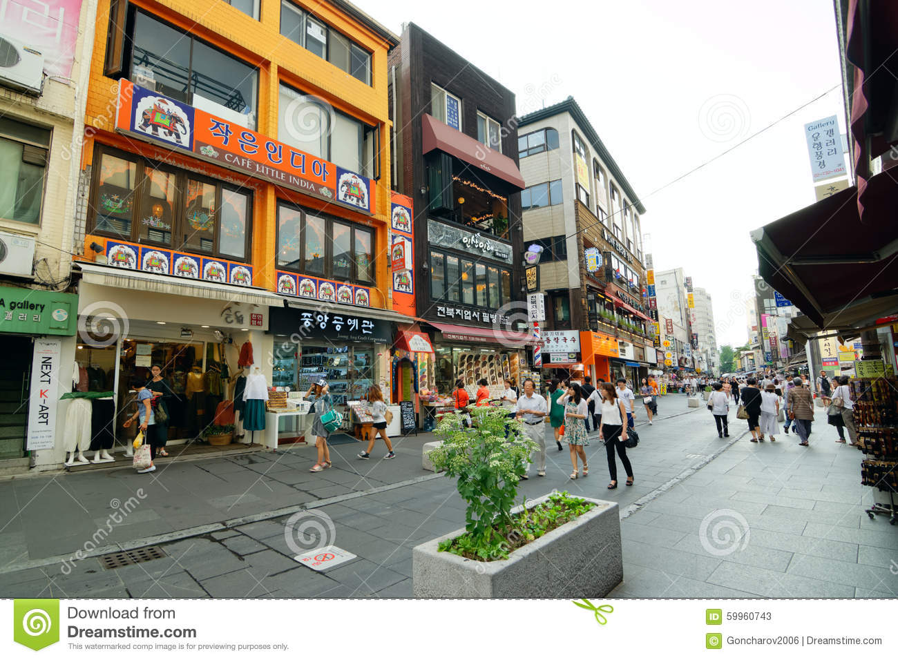 Insadong Street, Seoul, Korea Editorial Photography.