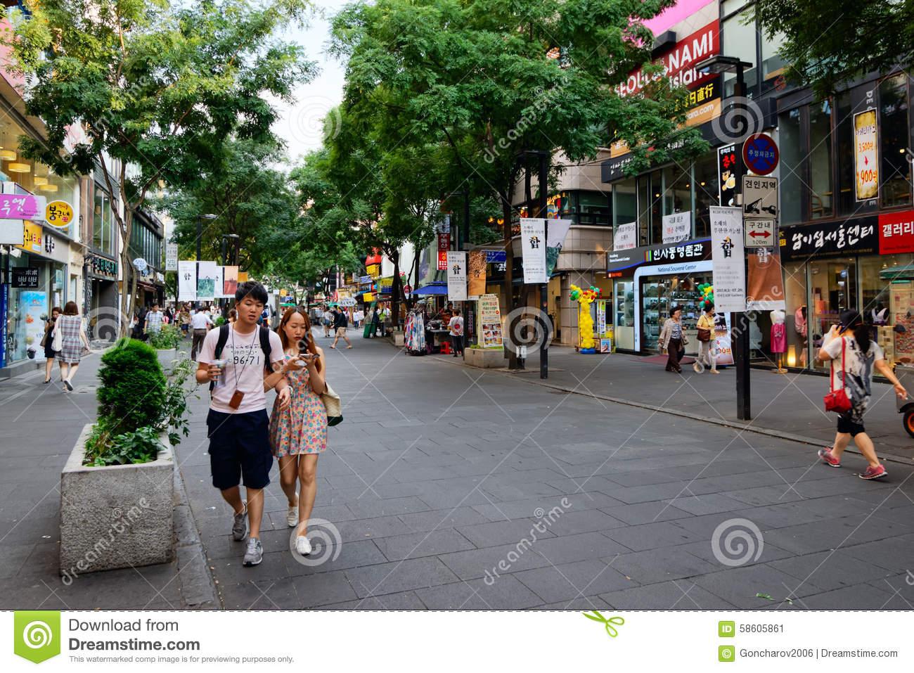 Insadong Street, Seoul, Korea Editorial Photo.