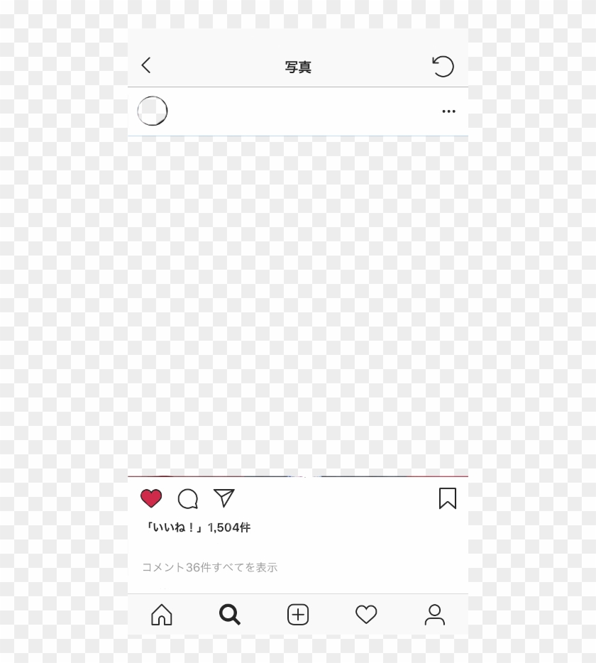 Instagram Template For Edits, HD Png Download.