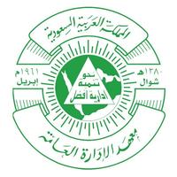 Institute of Public Administration.