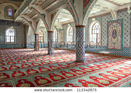 Mosque Interior Stock Images, Royalty.