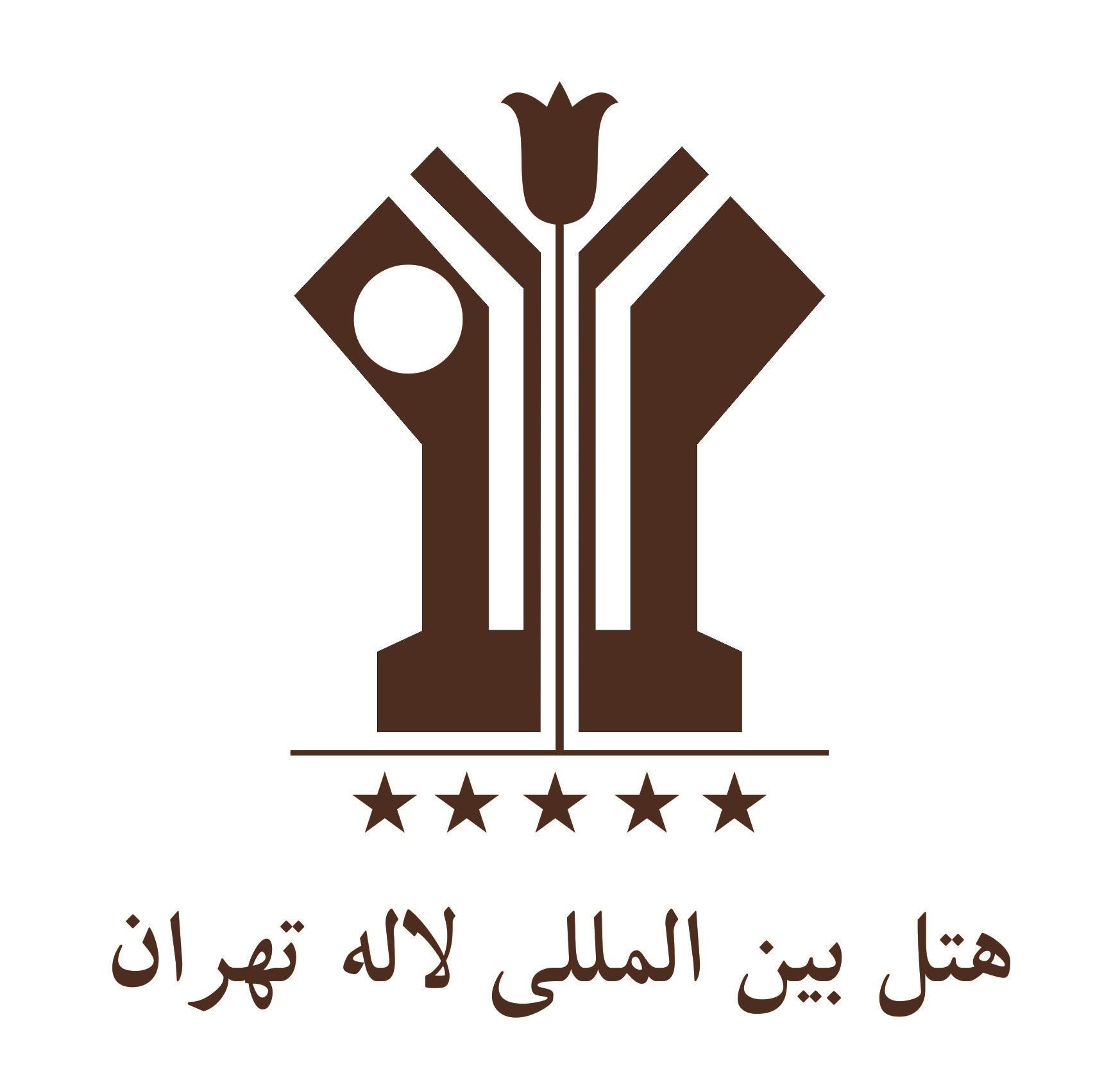 Laleh International Hotel.