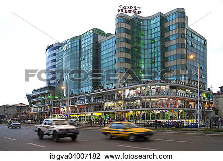 "Stock Photo of ""Friendship International Hotel, Africa Avenue."