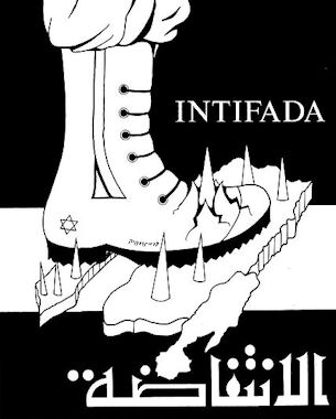 INTIFADA I AND FIGHTING AND TERRORISM IN ISRAEL AND PALESTINE IN.