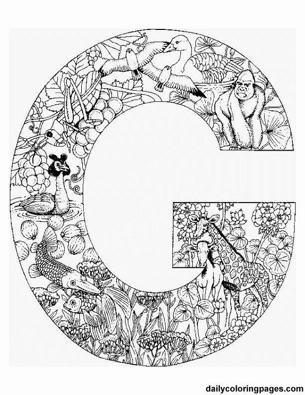 Intricate Alphabet Coloring Pages : Intricate alphabet clipart e clipground