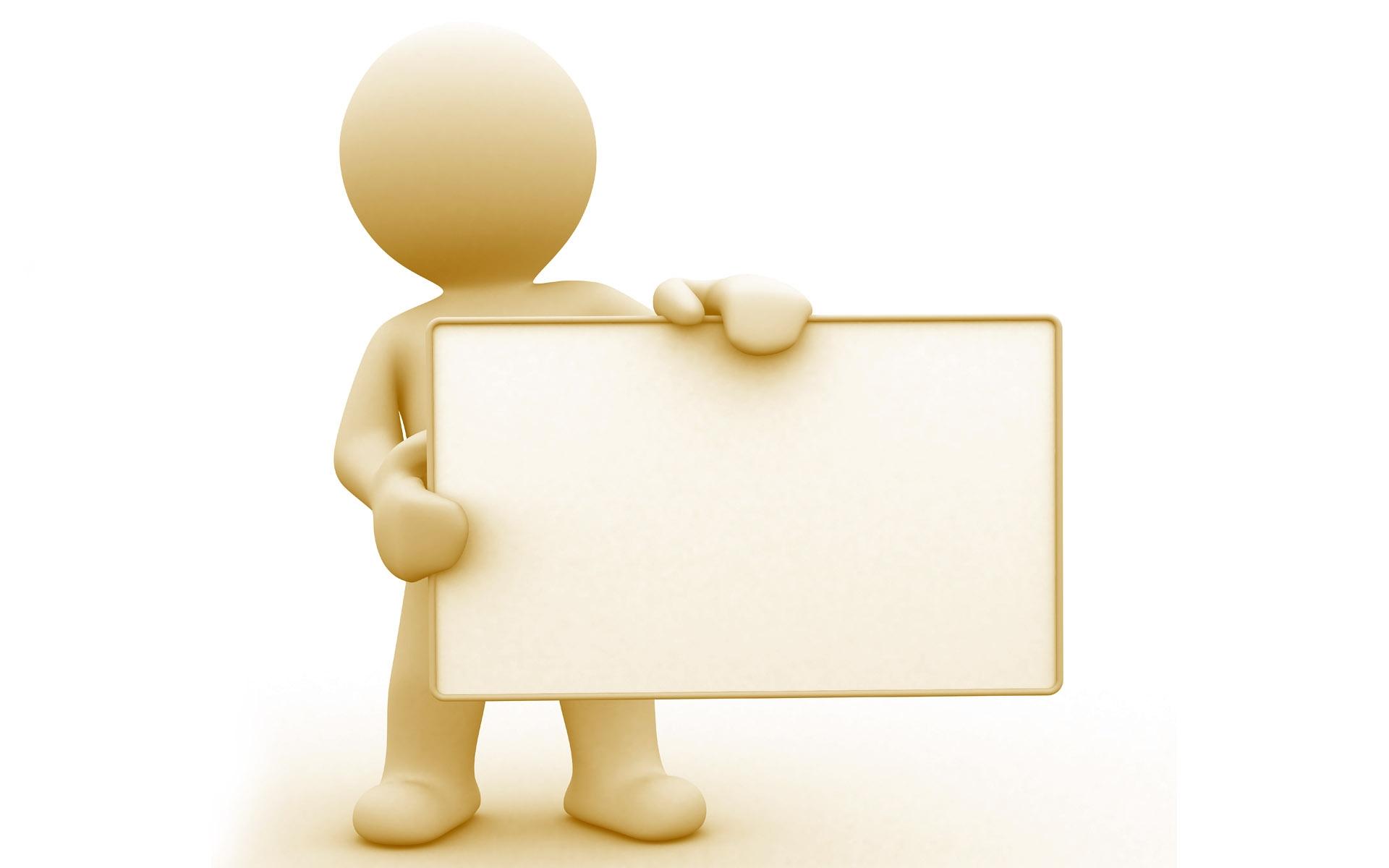 Presentation introduction clipart.