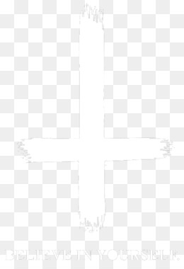 Free download Cross Symbol png..