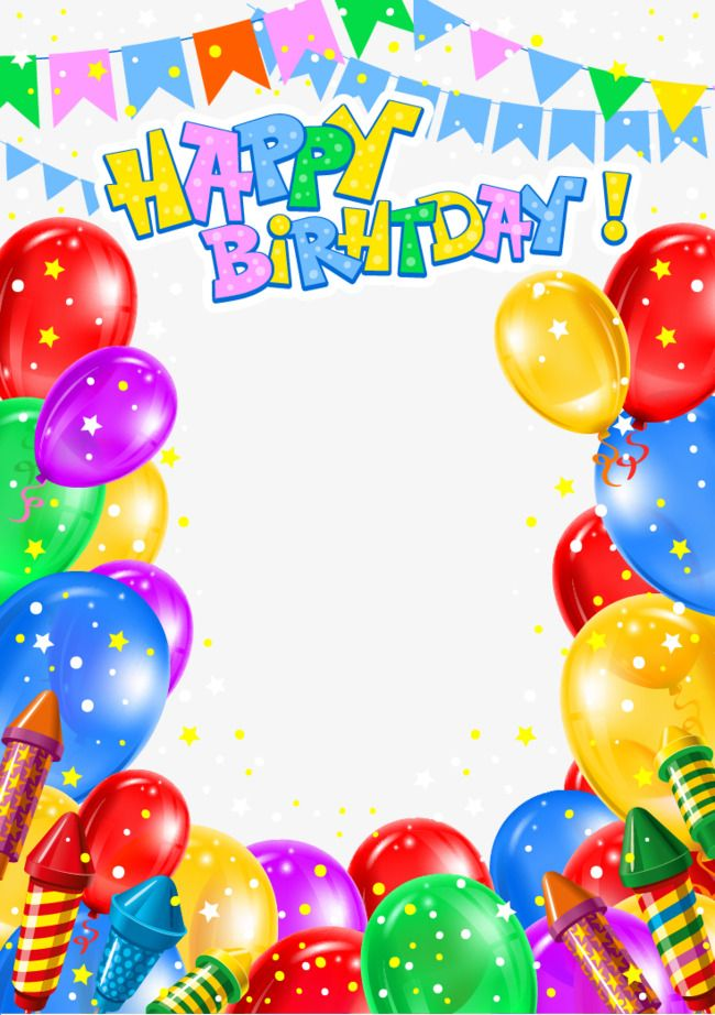 Happy Birthday Gifts Poster, Balloon, Star, Bunting PNG.