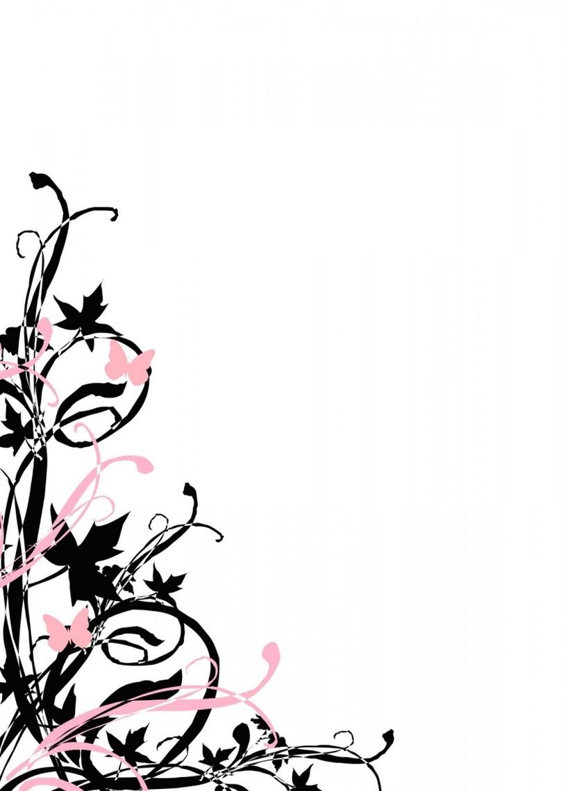 Free Wedding Invitation Cliparts, Download Free Clip Art.
