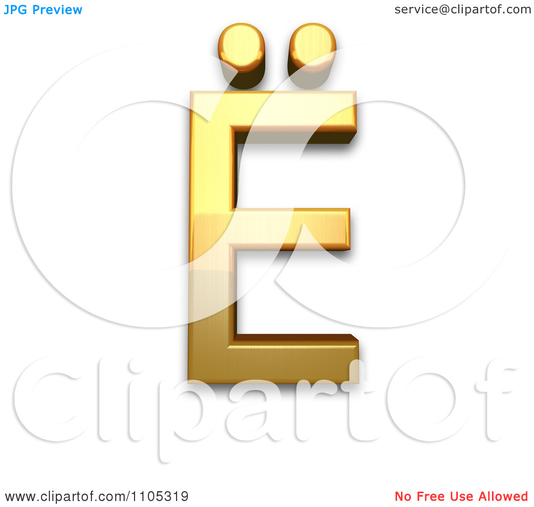 3d Gold cyrillic capital letter io Clipart Royalty Free CGI.