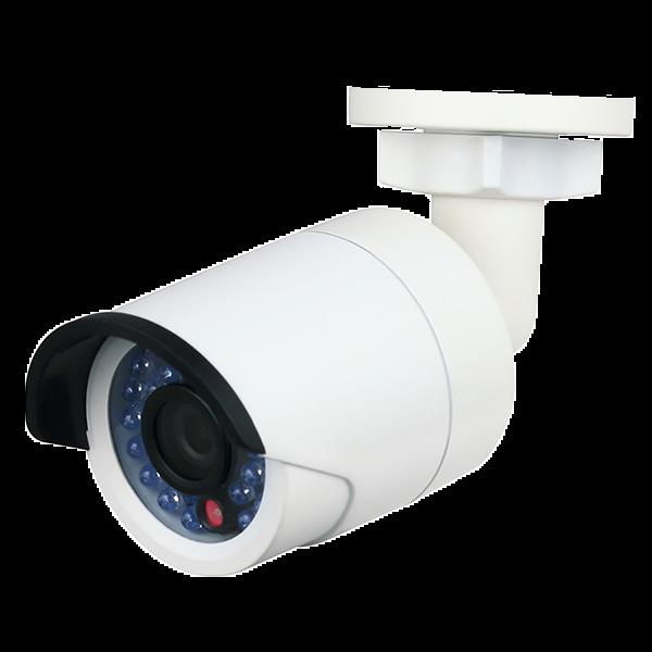 Platinum Mini Bullet IP Camera 2.1MP.