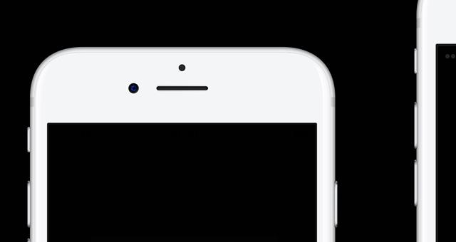 iPhone 7 Psd Mockup Vector.