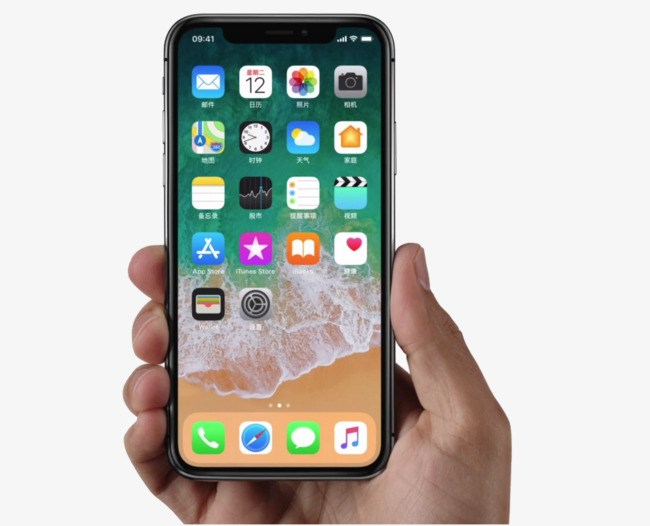 Iphone 8 clipart 4 » Clipart Portal.