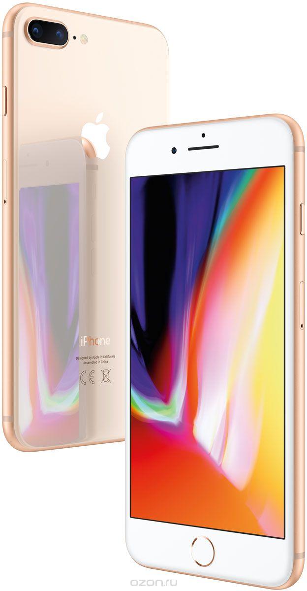 Download iphone 8 plus prices clipart Apple iPhone 8 Plus.