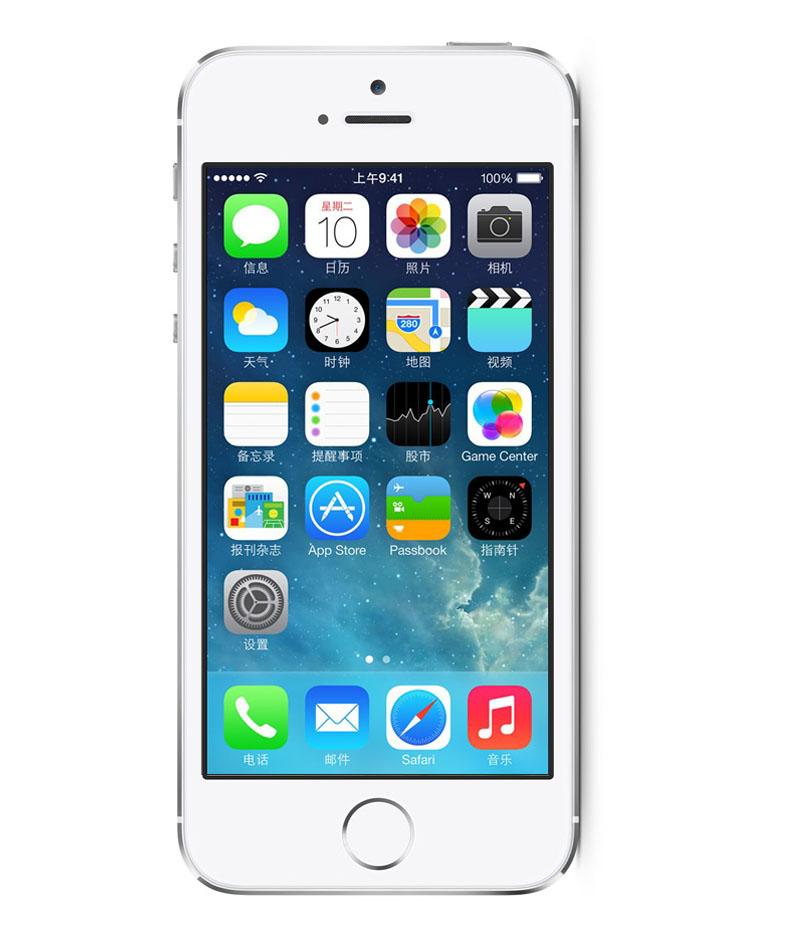 Iphone 4s clipart jpg.