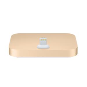 Genuine Apple iPhone Lightning Dock Gold A1717.