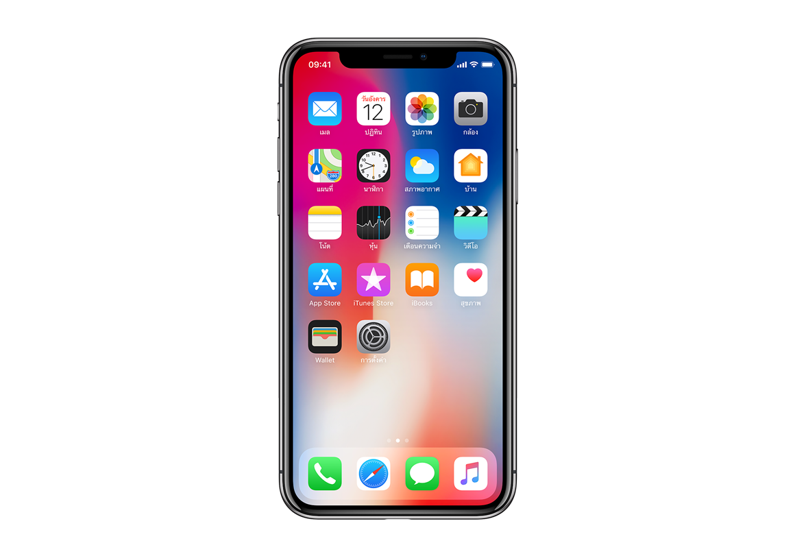 iphone png.