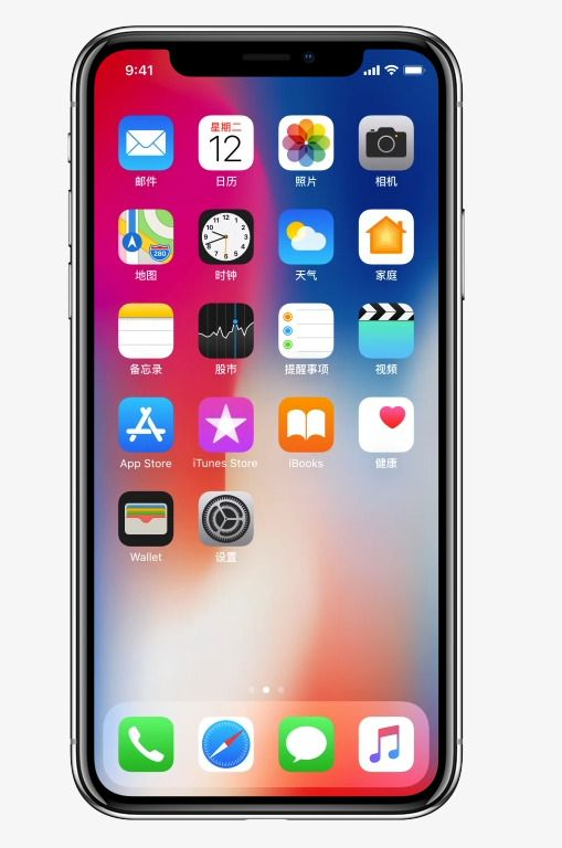 Iphone 8 Comprehensive Screen, Iphone, X, Eight PNG.