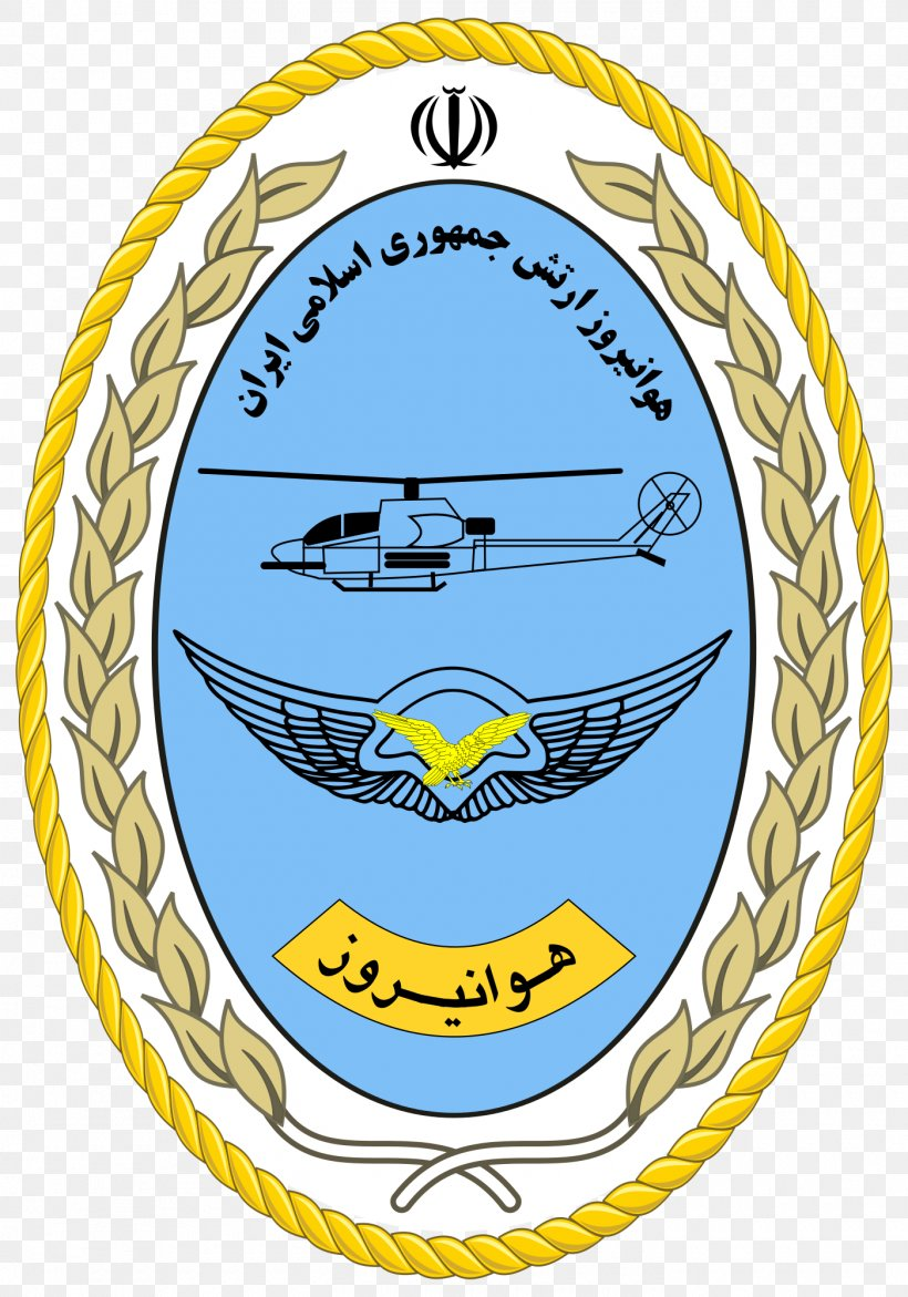 Islamic Republic Of Iran Army Aviation Islamic Republic Of.