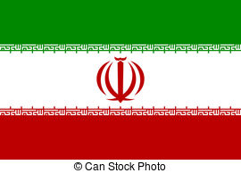 Iran Illustrations and Clipart. 5,043 Iran royalty free.