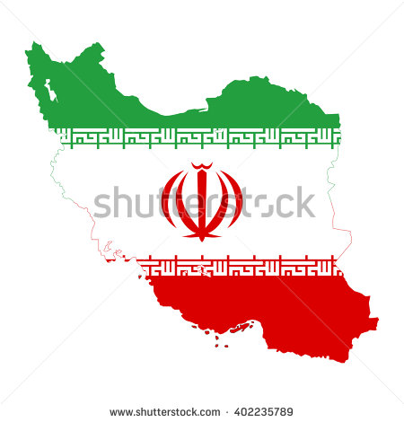 Iran Map Stock Images, Royalty.